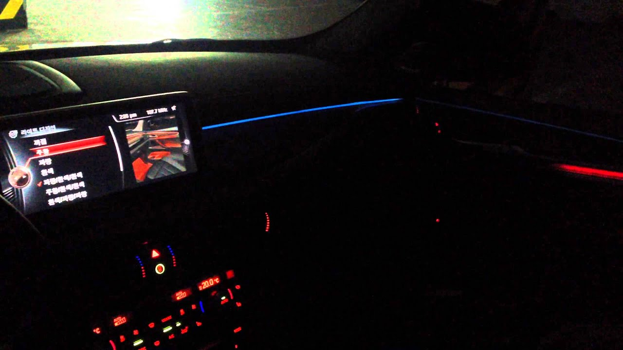 Bmw X5 M Ambient Light Youtube
