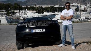 Το Range Rover Velar των 80.000+€ είναι ένα εντυπωσιακό sexy όχημα