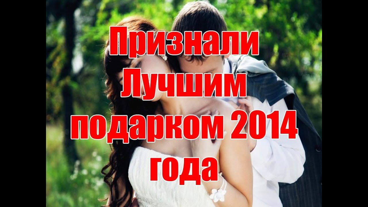 Что подарить на свадьбу видео