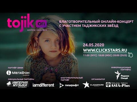 Благотворительный онлайн-концерт с участием таджикских звезд