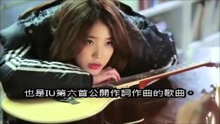 李知恩(이지은) IU (아이유) 出道至今的所有音樂紀錄介紹影片(데뷔 초부터 지금까지 모든 음악을 소개한 기록)