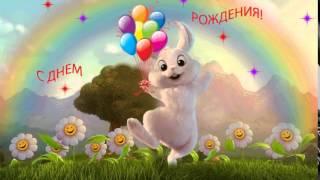 Музыка для YouTube Без авторских прав Поздравление с днем рождения
