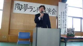 講演:原口泉先生.