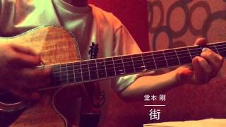 シンガーソングライターの石戸谷隆幸です。 皆様から弾き語りして欲しい...