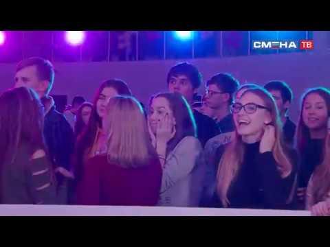 Торжественная церемония открытия XVI смены в ВДЦ «Смена»