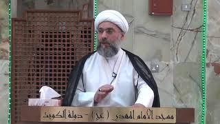 الشيخ عبدالله دشتي - لماذا سميت سدرة المنتهى