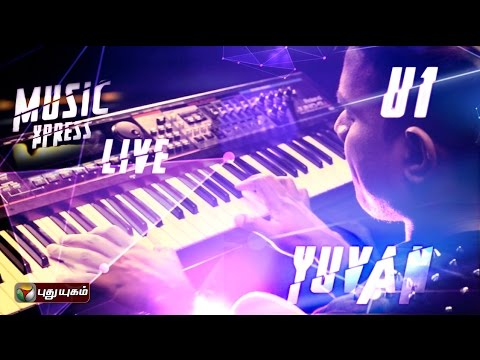 U1 Musical Express Teaser 4