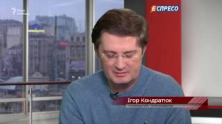 Росіянам, які порушили закони України, не місце на «Євробаченні» в Києві – Кондратюк