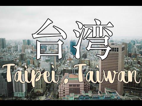 Taiwan Travel Diary