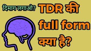 Full form of TDR!!🔥🔥