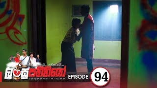 Lansupathiniyo | Episode 94 - (2020-04-03) | ITN Thumbnail