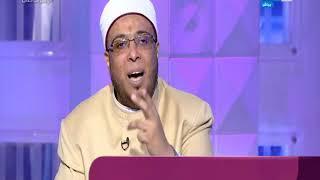 وبكرة أحلى | رد فعل الشيخ محمد أبو بكر على متصل يعترف بمعصيتة لله على الهواء