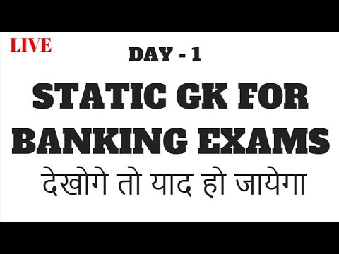 [LIVE] STATIC GK FOR BANKING EXAM (DAY - 1)