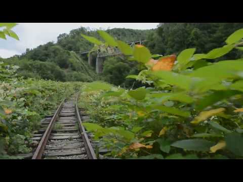 Разобранная линия Холмск - Южно-Сахалинск. Чёртов мост.