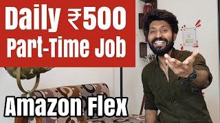 Get Daily ₹500   Part-Time Job   Amazon Flex