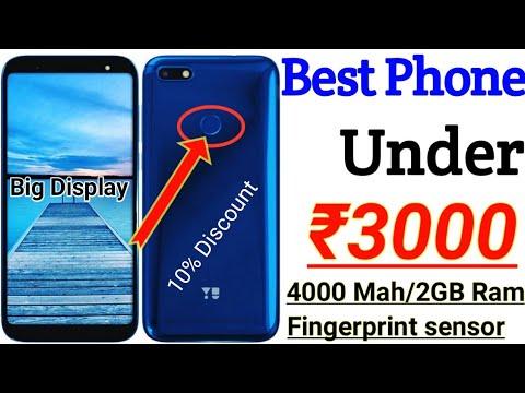 Best Phone Under Rs 3000 With Fingerprint Sensor And 2GB RAM। Best Phone Under 3000