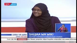 Kikundi cha Anaweza kinatoa hamasa kwa vijana | SHUJAA WA WIKI
