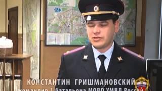 В Москве полицейские задержали подозреваемого в квартирной краже