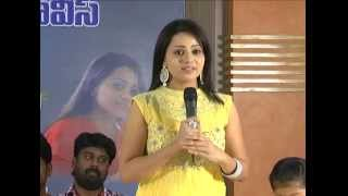 Latest Telugu Movie JILAKARRA BELLAM Pressmeet video
