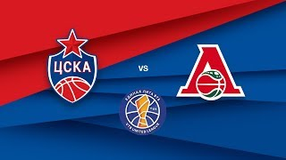 CSKA vs Lokomotiv-Kuban. Highlights / ЦСКА - Локомотив-Кубань. Обзор