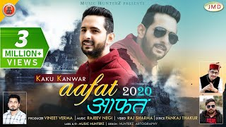 Aafat 2020 | Kaku Kanwar | Latest Himachali Nonstop Video | New Pahari Songs | Music HunterZ