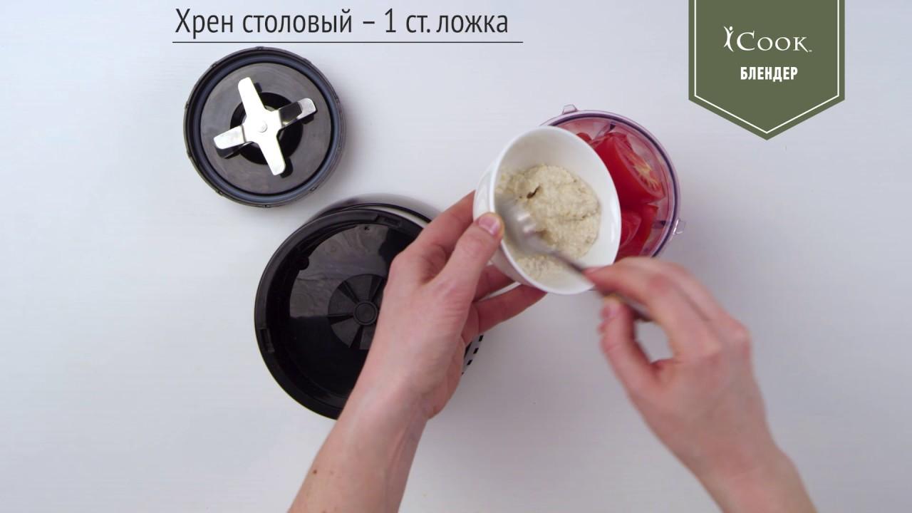 рецепт аджики в блендере