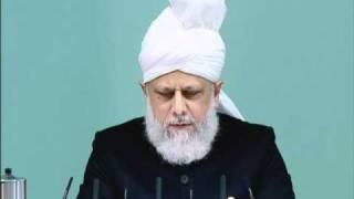 Friday Sermon: 11th February 2011 - Part 1 (Urdu)