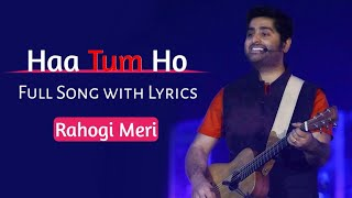 Arijit Singh: Rahogi Meri Full Song (Lyrics) | Love Aaj Kal | Pritam | Sara, Kartik