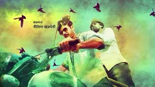 Saam Daam Dand Bhed New Title Song
