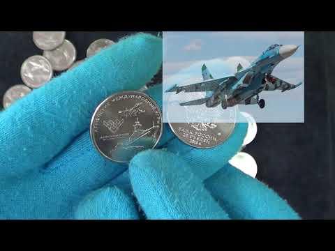 Армейские игры 25 рублей 2018 как стартовая монета серии Оружие Победы