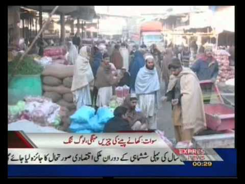 Most Popular Food Items in swat valley Pakistan sherin zada express news swat.flv