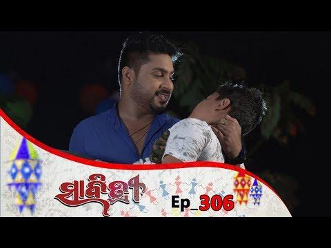 Savitri | Full Ep 306 | 3rd July 2019 | Odia Serial – TarangTv