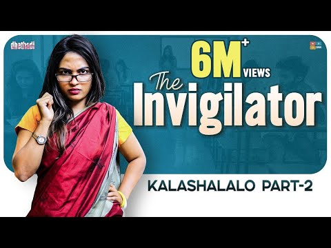 The Invigilator - Kalashalalo Part2 || Dhethadi
