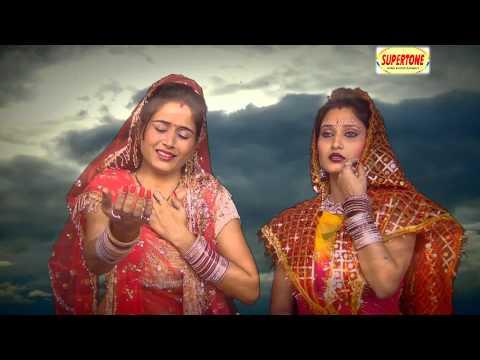Sufi Song   Ek Doli Chali Ek Arthi Chali   Doli Aur Arthi