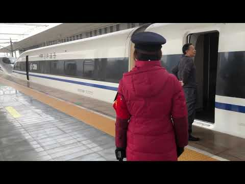 Beijing to Chengdu East Station on high speed rail, 2,100 km (1,302 miles) 9 hours, 32 minutes.