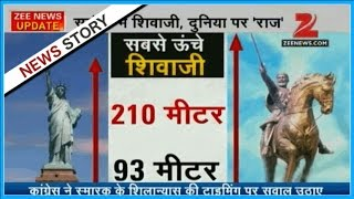 Report : PM Modi to lay the foundation stone of Shivaji statue in Mumbai today
