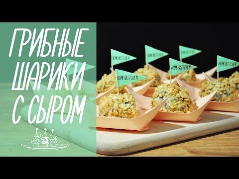 Фуршетные закуски фото рецепты