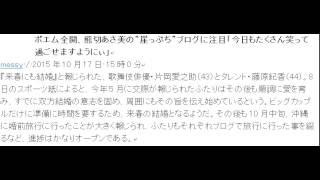 """ポエム全開、熊切あさ美の""""崖っぷち""""ブログに注目「今日もたくさん笑っ..."""