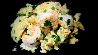Prawn Egg Fu Yung - Chinese Style Recipe