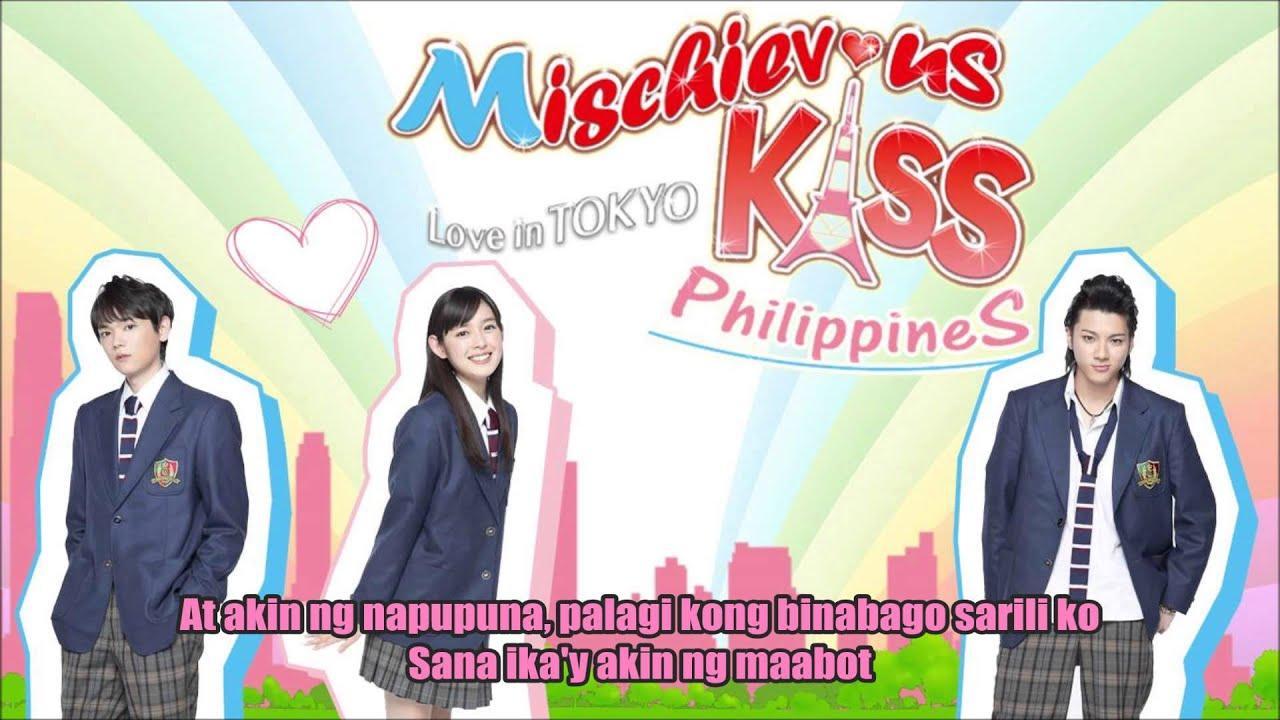 Kiss tagalog