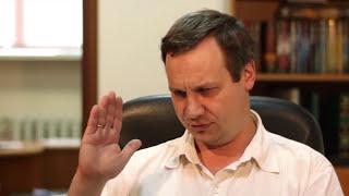 История саентолога: Алексей Каменев, руководитель