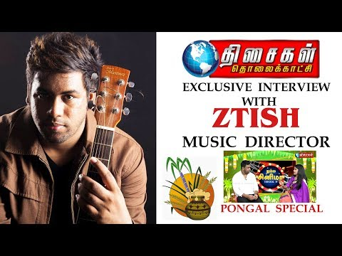 Thisaigal TV   NAMMA CINEMA PONGAL SPECIAL   ZTISH MUSIC DIRECTOR   14/01/2018