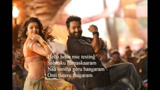 Nenu pakka local lyrics