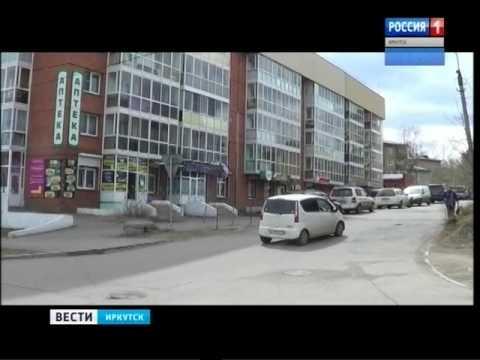 Офис быстрых кредитов в Ленинском районе Иркутска грабитель «взял» в свой день рождения