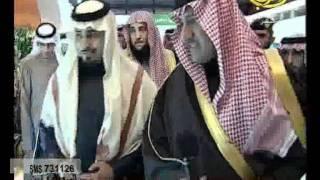 وصول صاحب السمو الملكى الامير تركى بن عبدالله بن عبدالعزيز لمسرح الامير سلمان 1