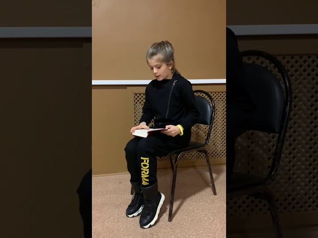Быстрова Алиса читает произведение «Родник» (Бунин Иван Алексеевич)