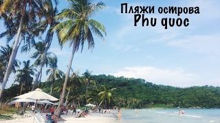 видео Пляж «Жемчужина» – описание, фотографии, как добраться и почему его стоит посетить!