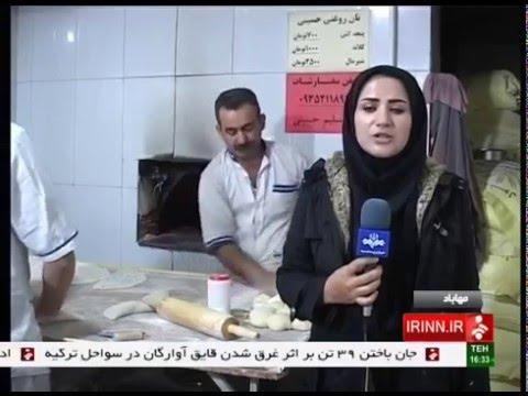 Iran Mahabad county, Kalaneh Traditional bread نان سنتي كلانه شهرستان مهاباد ايران