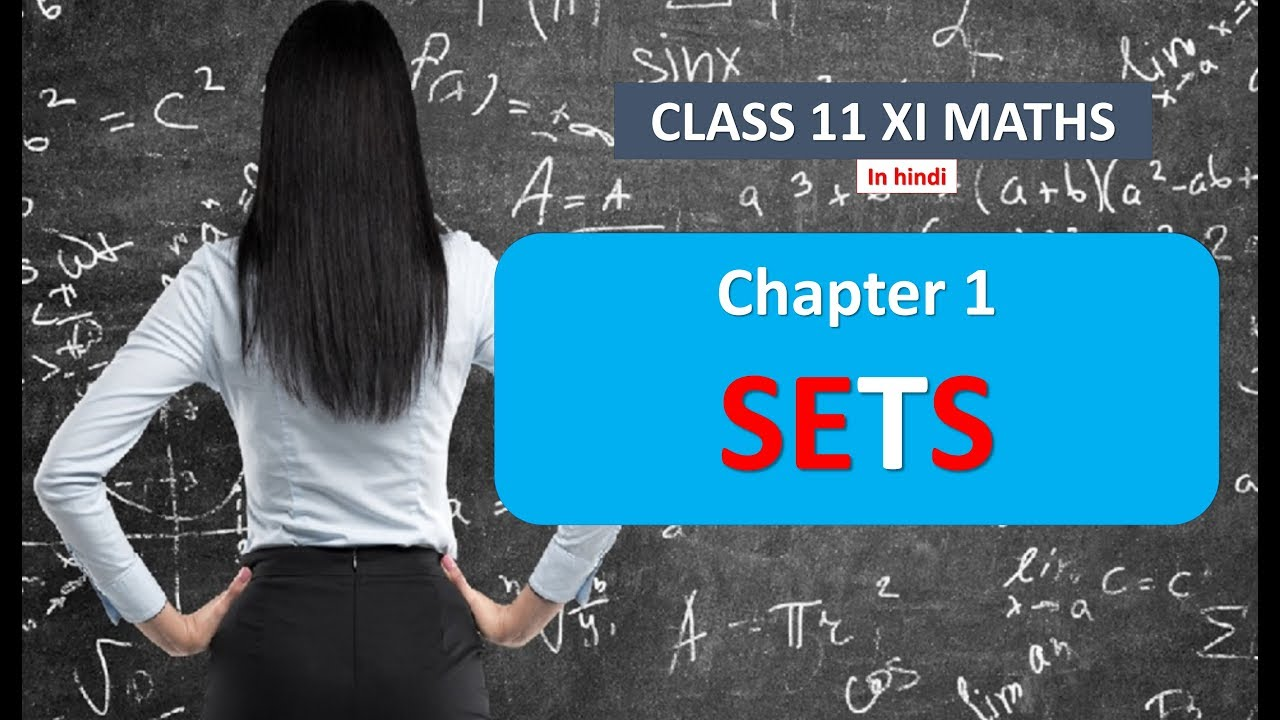 CLASS 11 XI MATHS SOLUTION NCERT CHAPTER 1 EX 1 1 SETS IN HINDI