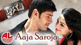Aagadu || Aaja Saroja Full Song Official || Super Star Mahesh Babu, Tamannaah [HD]